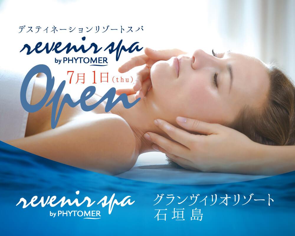 revenir spa by PHYTOMER