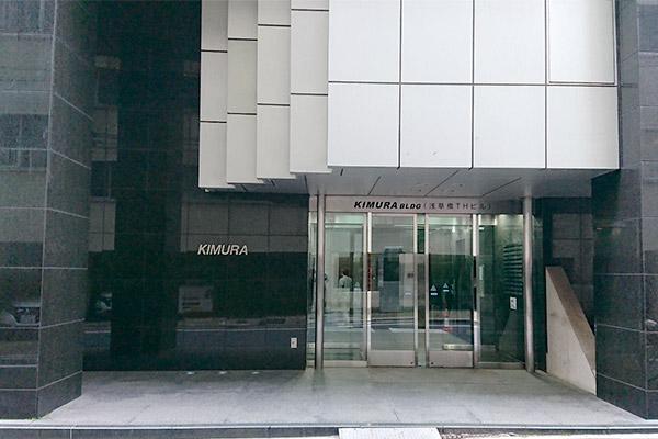 NISPAC 東京校